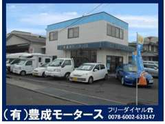 当社は、昭和50年に開業しました!!皆様のカーライフに安心をお届けできるよう努めています。是非、一度ご来店下さい♪