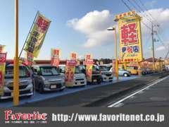 千葉北ICを柏方面へ10分!国道16号線沿いにあります。黄色い「軽」の看板が目印です!