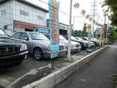■軽自動車から1BOX、輸入車まで程度の良い車両を豊富に揃えております♪