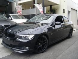 BMW 3シリーズクーペ 320i 19アルミ 社外足回り Fスポイラー