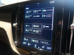 ボルボが世界に誇る安全支援機能「インテリセーフ」は16種類に増え、様々なシチュエーションで乗員を安全に目的地まで運びます。レベル2に相当するパイロットアシストも搭載しております!