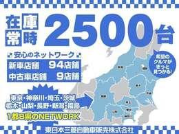 当店では、北海道から九州・沖縄まで全国に納車実績もございます!輸送費はお気軽にお問合せ下さい!
