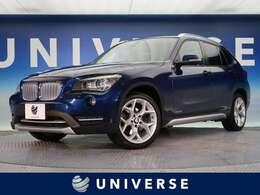 BMW X1 sドライブ 20i xライン HDDナビ コンフォートアクセス 半革 禁煙