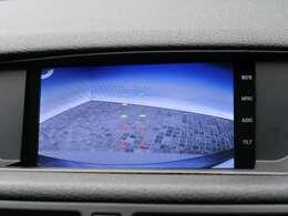 ●バックモニター:便利な【バックモニター】で安全確認もできます。駐車が苦手な方にもオススメな便利機能です。