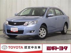 トヨタ アリオン の中古車 1.5 A15 Gパッケージ 岩手県水沢市 48.0万円
