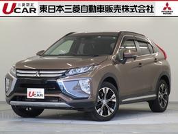 三菱 エクリプスクロス 1.5 G 4WD 本革仕様/パワ-シ-ト/ナビ/後側方車両検知/