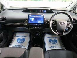 グループ総在庫15000台以上☆安心できる品質と満足頂ける価格に自信が有ります!修復歴該当車全車なし!!