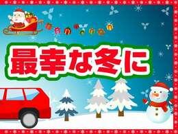 中古車ご成約特典!ドライブ応援QUOカードプレゼント!ぜひこの機会にご検討をお願い致します!※本キャンペーンは予告なく終了する場合がございます。