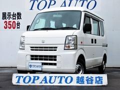 スズキ エブリイ の中古車 660 PA ハイルーフ 4WD 埼玉県越谷市 17.5万円