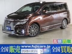 日産 エルグランド の中古車 3.5 VIP 4WD 北海道札幌市清田区 309.0万円