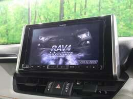 アルパイン9型RAV4専用BIG-Xメモリーナビを装備!【DVDや地デジフルセグTVの視聴、CDからの音楽録音、ミュージックプレイヤー、Bluetooth等の機能が備わっております♪】