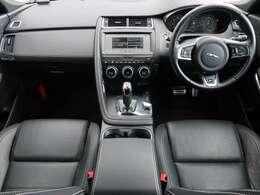 JAGUARのSUV『E-PACE』を認定中古車でご紹介!!アダプティブクルーズにフル液晶メーター、マトリックスLEDヘッドライト、20インチアルミホイール、パークアシスト、パワーテールゲート装備!