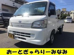 ダイハツ ハイゼットトラック 660 スペシャル 3方開 4WD Tベル&WP交換済