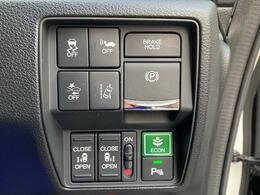 ◆横滑り防止装置/車両接近通報スイッチ/衝突軽減システム/レーントレーシングアシスト/両側電動スライドドア/ECONスイッチ/クリアランスソナー
