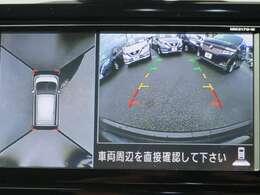 アラウンドビューモニター搭載☆駐車もラクラクです♪