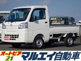 ダイハツ ハイゼットトラック 660 スタンダード SAIIIt 3方開 4WD 5速MT・あおりガード・荷台マット