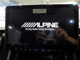 アルパイン製11インチナビを装備!大画面でとても見やすいナビです!