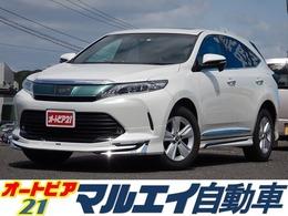 トヨタ ハリアー 2.0 エレガンス 後期・サンルーフ・社外ナビ・TssP