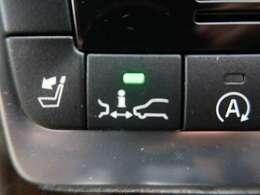 ●衝突軽減ブレーキ装備:ハッ!とした瞬間のブレーキをサポートしてくれます。衝突事故などの被害を最小限に抑えてくれます。