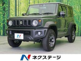 スズキ ジムニーシエラ 1.5 JC 4WD 4AT スズキセーフティサポート