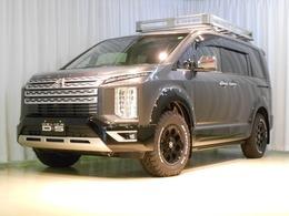 三菱 デリカD:5 2.2 P ディーゼルターボ 4WD カスタマイズカー/大画面ナビ/後席モニター