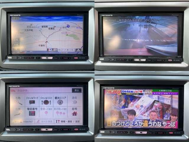 カロッツェリアの楽ナビ操作も簡単なそうさです♪バックカメラも付いています♪駐車の時に便利ですね♪フルセグにてテレビ視聴可能です♪走行中も視聴可能です♪