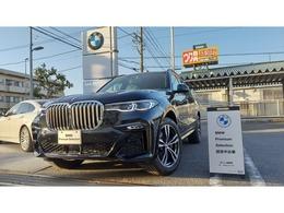 BMW X7 xドライブ35d Mスポーツ ディーゼルターボ 4WD ブラックレザー ウェルネスP 6シート
