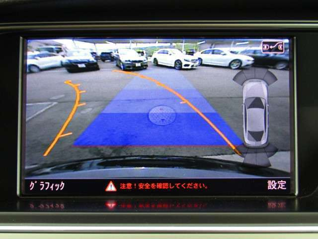 バックカメラ♪コーナーセンサーも前後で装備されているのでバック駐車時も安心です♪
