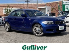 BMW 1シリーズクーペ の中古車 135i 千葉県柏市 199.8万円