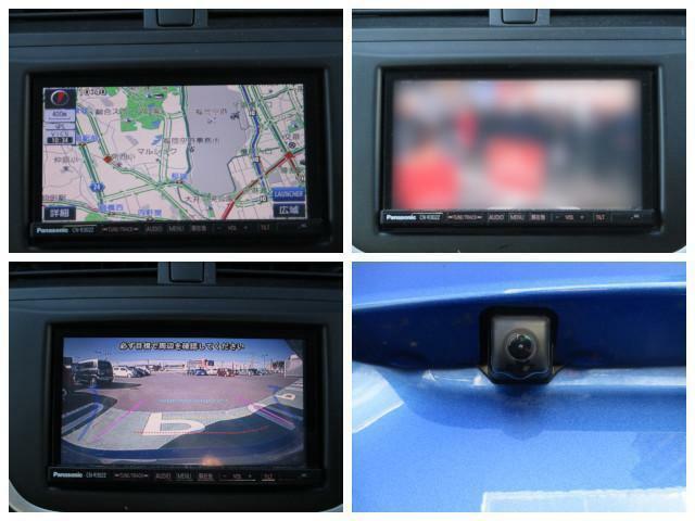 現在地が見れる【ナビゲーションシステム】後方が見える【バックアイカメラ】★車幅や距離のガイド表示でバックも怖くありません!