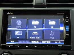 純正メモリーナビ装備です!CD、DVD再生、フルセグTVや、ブルートゥース接続など、機能が充実しております!インターナビにも対応純正ナビなので渋滞情報や通行止め情報により迂回ルートも案内してくれます。