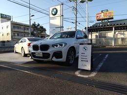 BMW X3 xドライブ20d Mスポーツ ディーゼルターボ 4WD オートトランク バックカメラ