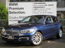 BMW 1シリーズ 118i スタイル 弊社下取1オーナーリアカメラ タイヤ新品