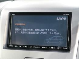 【メモリナビ】  『嬉しいナビ付き車両ですので、ドライブも安心です☆もちろん各種最新ナビをご希望のお客様はスタッフまでご相談下さい♪』