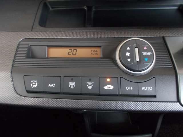 【フルオートエアコン】汗ばむ夏・ジメジメする梅雨時・冷え冷えする冬も簡単操作で、一年中快適です♪お好みの温度をセットするだけで、エアコンの風量などを自動でコントロールします♪
