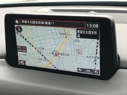 【CarPlay&AndroidAuto対応】8インチマツダコネクトにUSB接続しiPhoneやAndroidoスマホのアプリを利用出来ます。SiriやGoogleによる音声操作も可能!