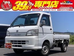 ダイハツ ハイゼットトラック 660 エアコン・パワステスペシャル 3方開 車検整備付・シート新品交換済・エアコン