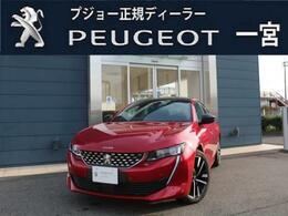 プジョー 508 GT Blue HDi Full Package 新車保証継承 元試乗車 ナビ ETC付