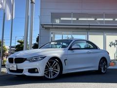 BMW 4シリーズカブリオレ の中古車 440i Mスポーツ 静岡県焼津市 798.0万円