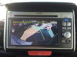 バックカメラは今や必需品ですね!! バック駐車時にはしっかりアシストしてくれます♪