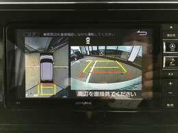 【パノラマモニター】駐車時に全方位確認もできますので、大きな車の運転で不安な方も安心してお乗りいただけます♪