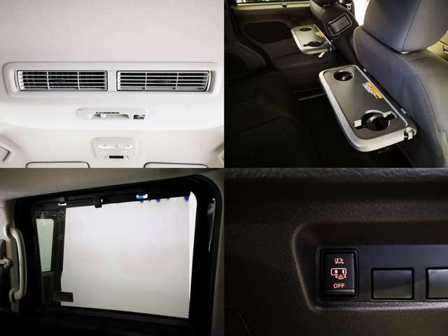 快適パックA 装着済み リア席シーリングファンは必需品ですよ ロールカーテンや USBソケット ハンズフリーパワースライドドアも付いてます