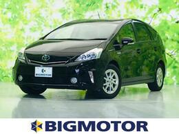 トヨタ プリウスα 1.8 G HDDナビ/ETC/EBD付ABS/横滑り防止装置