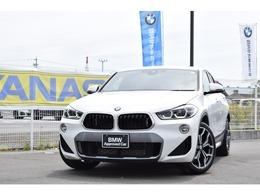 BMW X2 sドライブ18i MスポーツX DCT 認定中古車全国1年保証付 ワンオーナー車