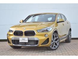 BMW X2 xドライブ18d MスポーツX ディーゼルターボ 4WD デモカー ACC ヘッドアップ