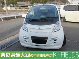 光岡自動車 ライク フル受電走行距離115キロ 16.0kwh ・法人ワンオーナー・シートヒーター