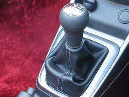 マニュアル車でドライブをもっと楽しもう!ドライブの楽しさがわかります!