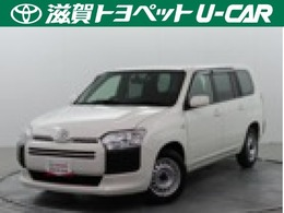 トヨタ プロボックスバン 1.5 GL ワンセグSDナビ・バックモニター・ETC付き
