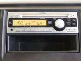 CDで音楽を聞きながらドライブを楽しんでくださいね♪