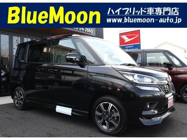 ●東濃エリア最大級のハイブリッド車専門店!アクア・プリウスを中心に常時50台以上展示『www.bluemoon-auto.jp』にアクセスいただけますと、最新の在庫情報やお得な情報が閲覧できます。